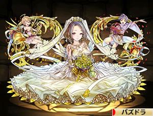 2949聖鐘の花嫁・エスカマリ(光エスカマリ)