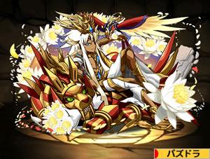 2953火ラー(情熱の太陽神・ラー)