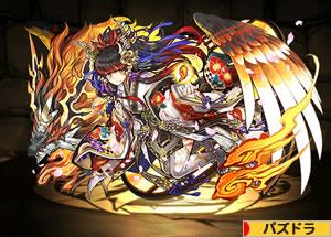 2970究極光ツバキ(緋空の焔龍喚士・光ツバキ)