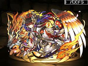 2970光ツバキ(緋空の焔龍喚士・ツバキ)