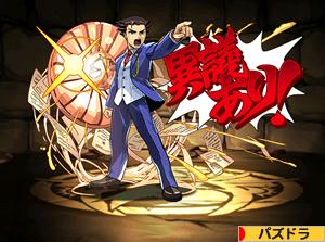 2974-正義の弁護士・成歩堂龍一