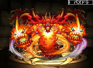 2083凶災の幻影龍・アニマ