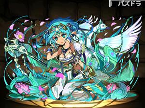 3069聖徳の麗女神・サラスヴァティ(超究極サラスヴァティ)