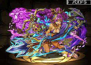 3072殲掌の討女神・ドゥルガー