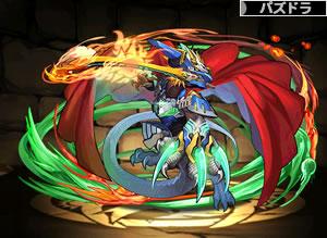 3167蒼き団長ドギラゴン剣