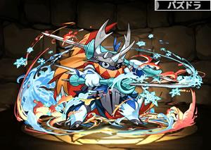 3184氷炎刃・サムライトロール