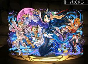 3224演武の青龍姫・カリン