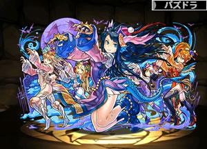3249霊幻の青龍姫・カリン