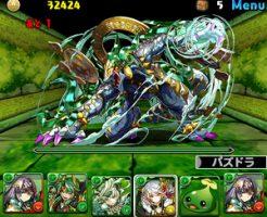 木の護神龍