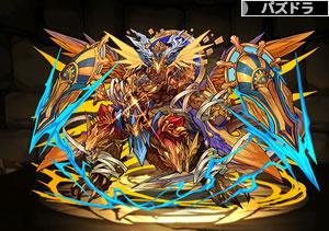3265全能神・ラー=ドラゴン