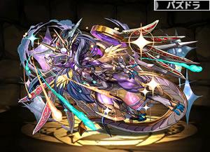3266暗黒神・ヨミドラ