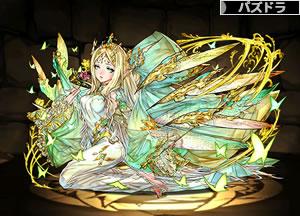 3327妖精森の女王・ティターニア