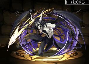 3361第4十刃・ウルキオラ・シファー