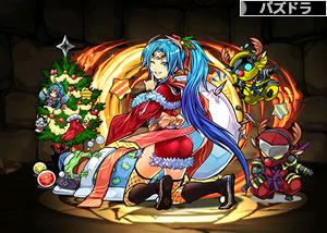 3377聖祭の夜叉姫・初芽局