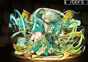 3414翠角の天鬼姫・風神