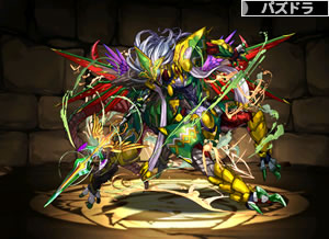 3264起源神・オーディン=ドラゴン・光槍型