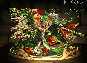 3390神国の魔術神・オーディン