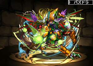 3448光槍神・オーディン=ドラゴン・嵐翼型