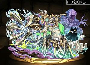 3453還魂冥穣神・オシリス