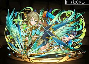 3515浄弓の鋼星神・メリディオナリス