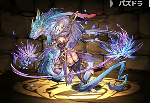 3524水華の喜女神・ウルカ