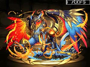 3539灼羽の大賢龍・ネルヴァ