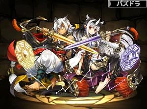 3551陰陽剣の勇士・干将莫耶