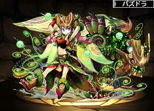 3566木古龍のアーマー・アナ