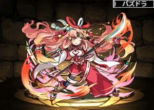 1191紅焔の舞巫女・望月千代女