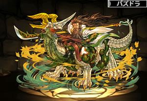 1242義篤の美髯神・関羽