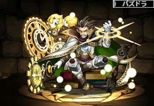 1625時空の魔術師・ウィジャス