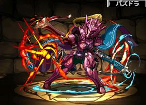 1650蒼炎の鎧騎士・ニム
