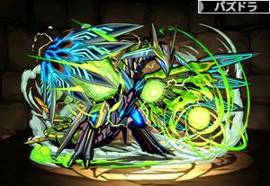 2187烈風機導龍・アルナイル