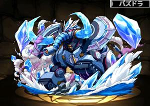 2191氷牙機導獣・アルフェッカ