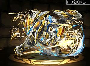 2193閃爪機導獣・レオニス