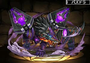 2194冥眼機導獣・カッカブ