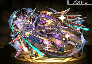 3266暗黒神・ツクヨミドラゴン