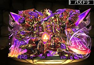 3370獄刃の龍機神・バルディン