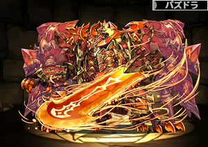 3371 灼剣の龍機神・バルディン