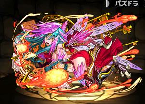 3536浄灯の魔導姫・アルス=ノウァ(アルスノウァ)
