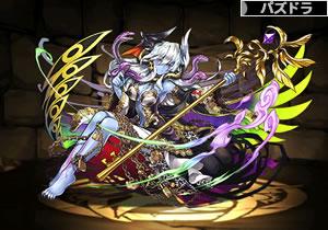 3537邪翔の魔導姫・ゴエティア