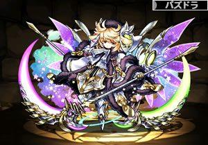 3590想鎌の星機神・ハマル