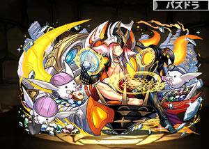 3595覚醒ガネーシャ