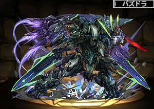 3788破神機・ラグナロク=ドラゴン