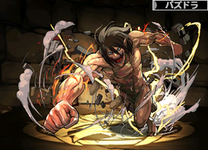 2355反攻の巨人・エレン・イェーガー