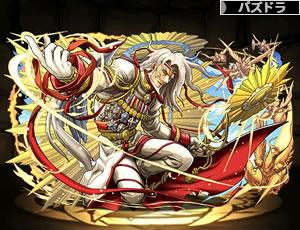 3459邪教の魔紳士・アザゼル(光アザゼル)