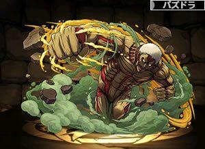 3779鎧の巨人・ライナー・ブラウン