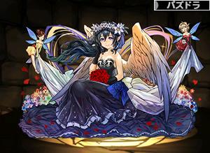 3791星夜の花嫁・ペルセポネ