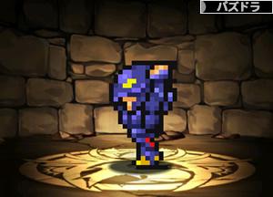 ドット・暗黒騎士・セシル(ドット闇セシル)
