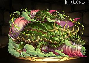 38373837木の戦武龍・ガンゾ